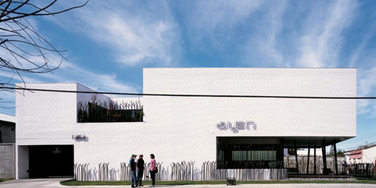 Clinica Ayen