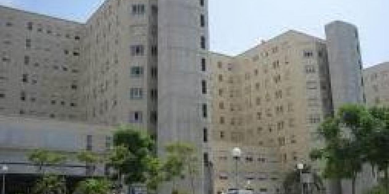 El Hospital de Alicante implanta la historia clínica electrónica de los pacientes