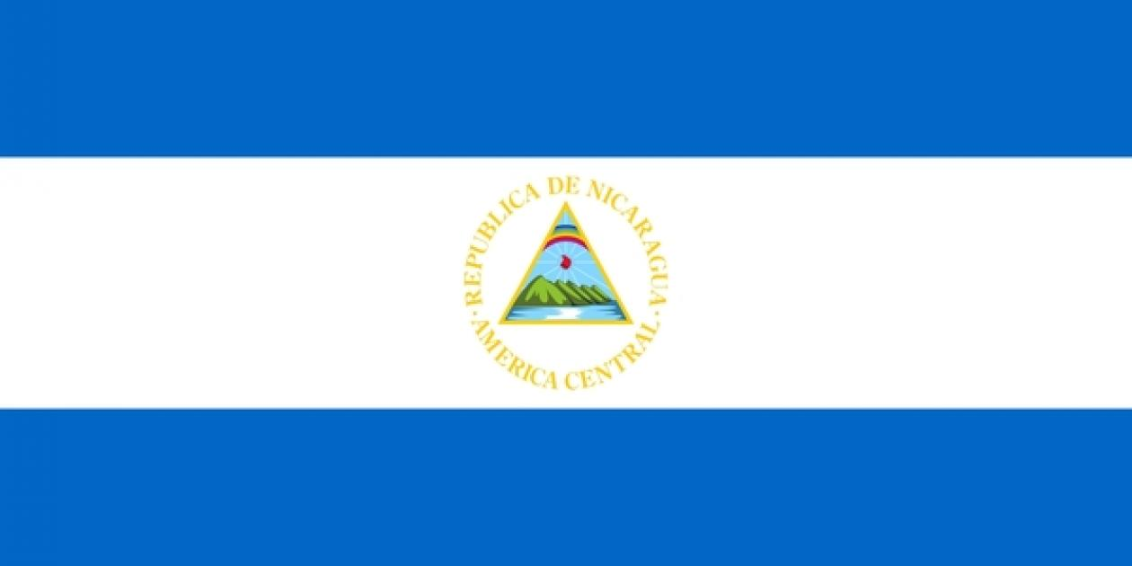 Nicaragua prevé construir 18 hospitales y 4 centros de salud