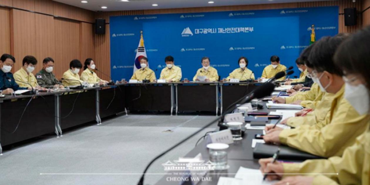 Abordar COVID-19: medidas de salud, cuarentena y económicas de Corea del Sur