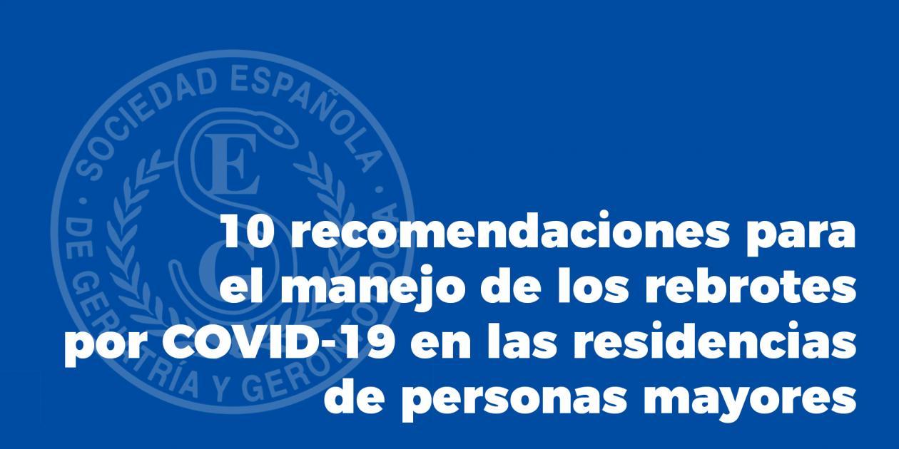 10 recomendaciones para el manejo de los rebrotes de COVID-19 en las residencias de personas mayores