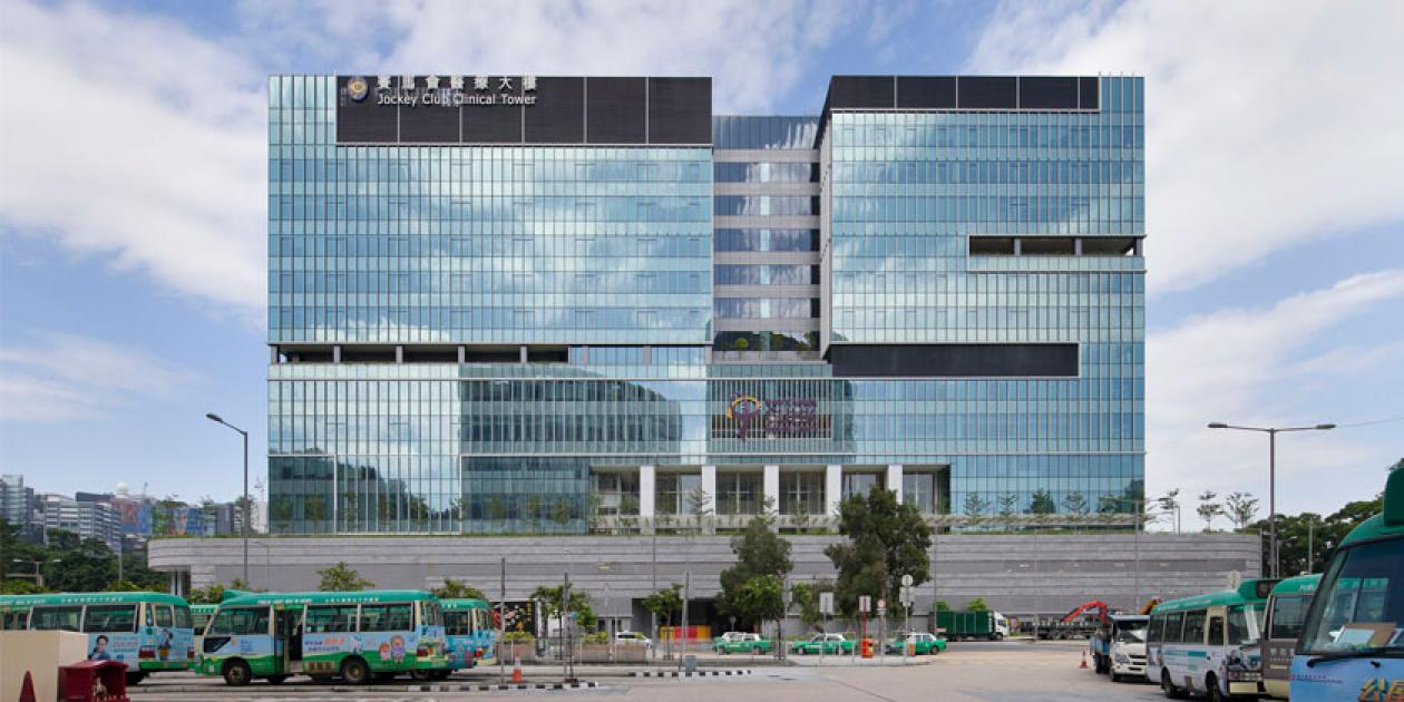 CUHK Medical Centre: El primer hospital inteligente de Hong Kong