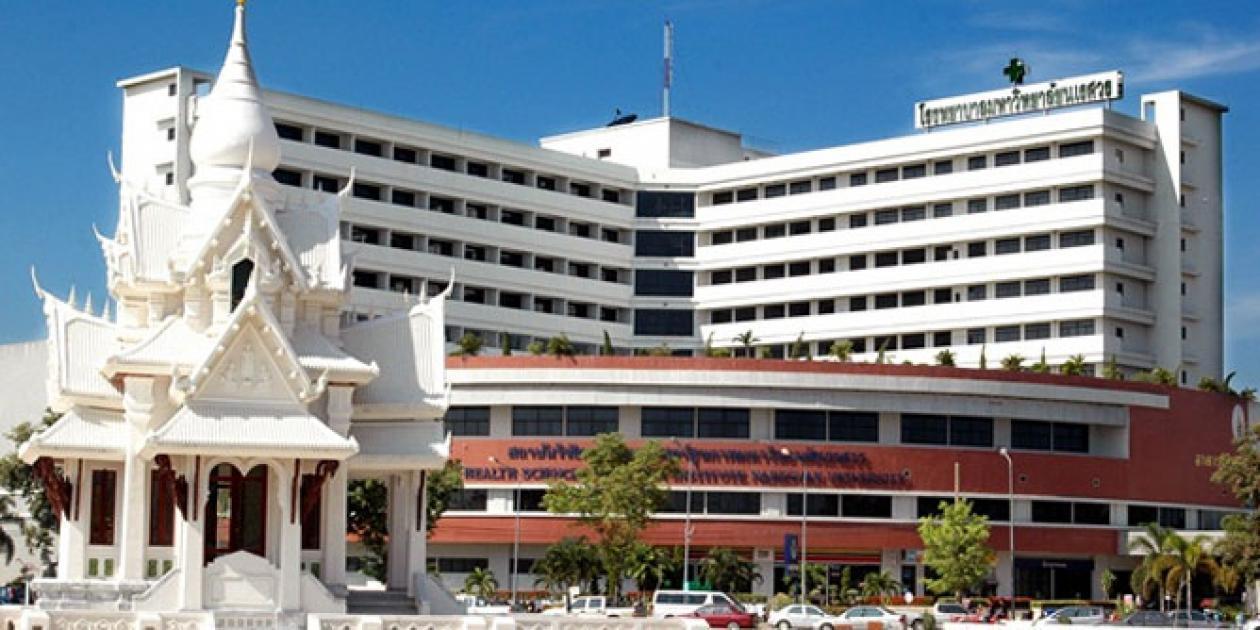 Evaluación de la accesibilidad del espacio público del Hospital de Naresuan