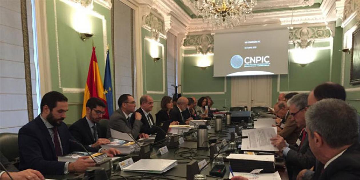 La Comisión de Infraestructuras Críticas aprueba el Plan Estratégico del sector Salud