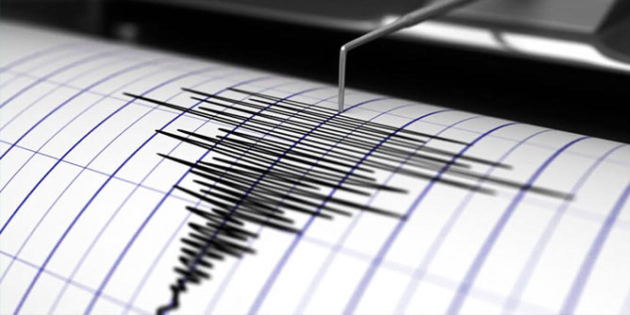 Diseño sísmico de componentes y sistemas no estructurales