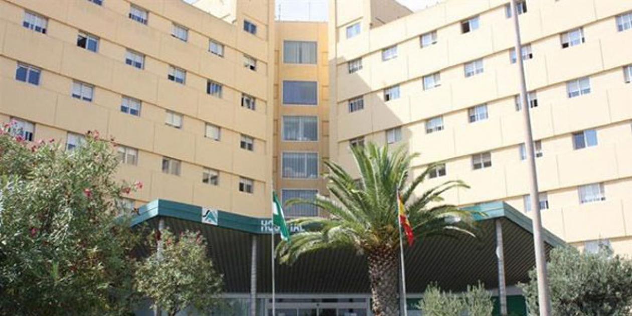 Nuevo ambulatorio en Torrecárdenas